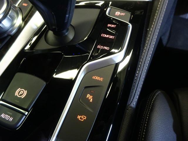 530e Mスポーツアイパフォーマンス 認定中古車(11枚目)