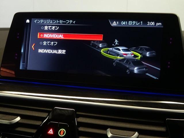 530e Mスポーツアイパフォーマンス 認定中古車(14枚目)