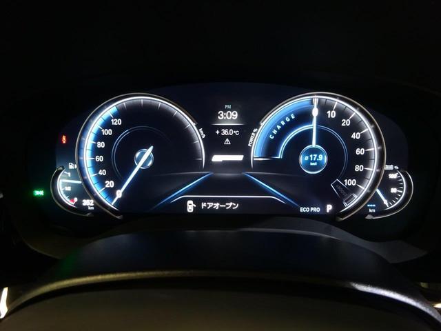 530e Mスポーツアイパフォーマンス 認定中古車(20枚目)