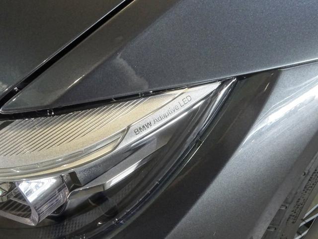 M3セダン コンペティション 認定中古車 サキールオレンジ革(3枚目)
