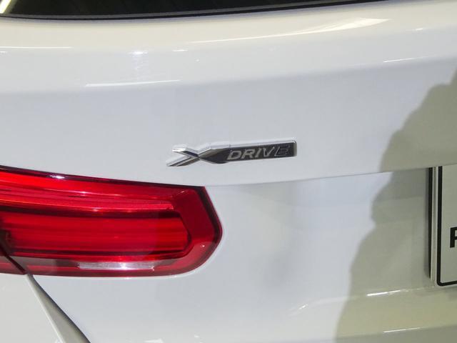 320i xDriveツーリング Mスポーツ(10枚目)