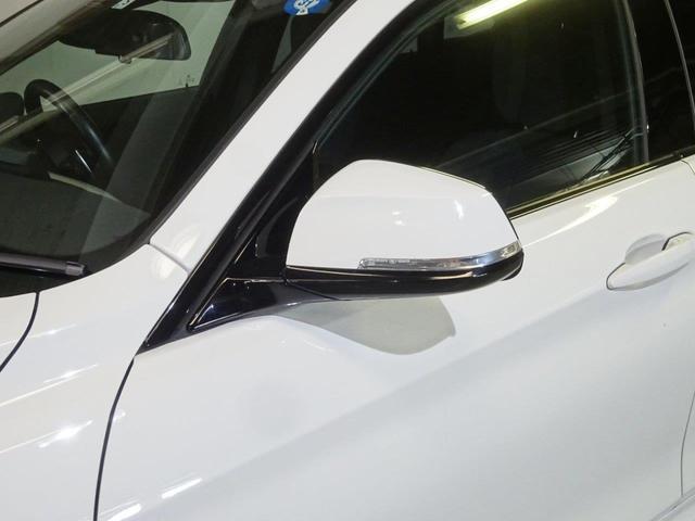 ビー・エム・ダブリュー東京株式会社はビー・エム・ダブリュー株式会社(BMW Japan Corp.)の直営による正規ディーラー として1989年設立されました。経験豊かな弊社で安心してご検討ください!