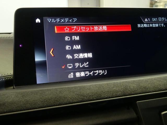 M4 CS 日本限定60台 カーボンルーフ LED(15枚目)