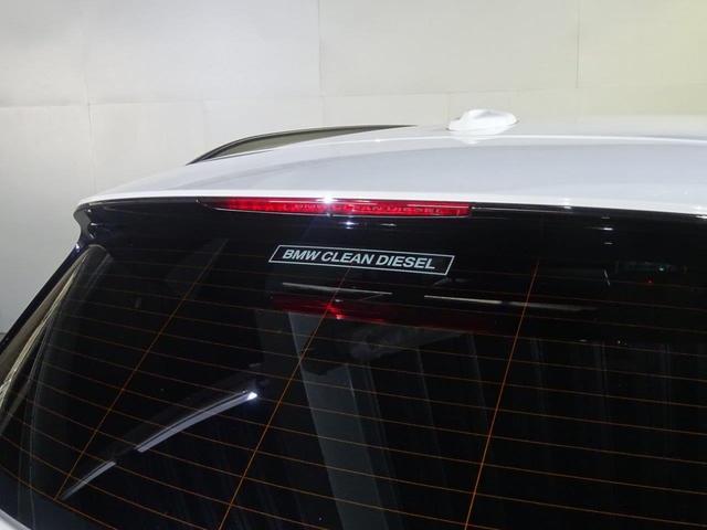 218d xDriveアクティブツアラー Mスポーツ(5枚目)