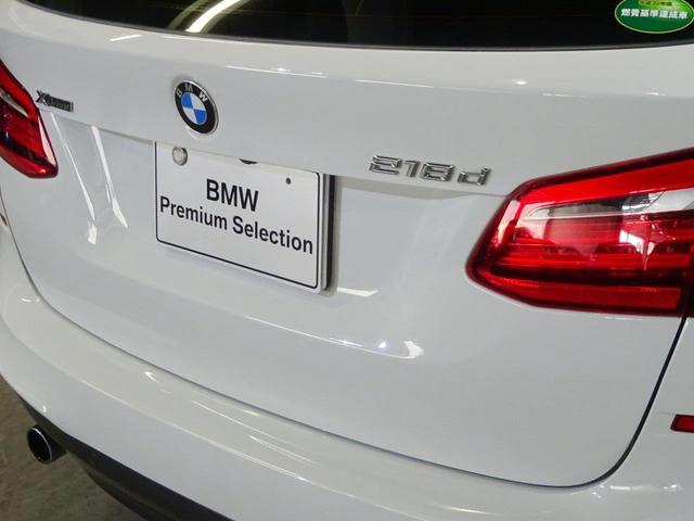 218d xDriveアクティブツアラー Mスポーツ(6枚目)