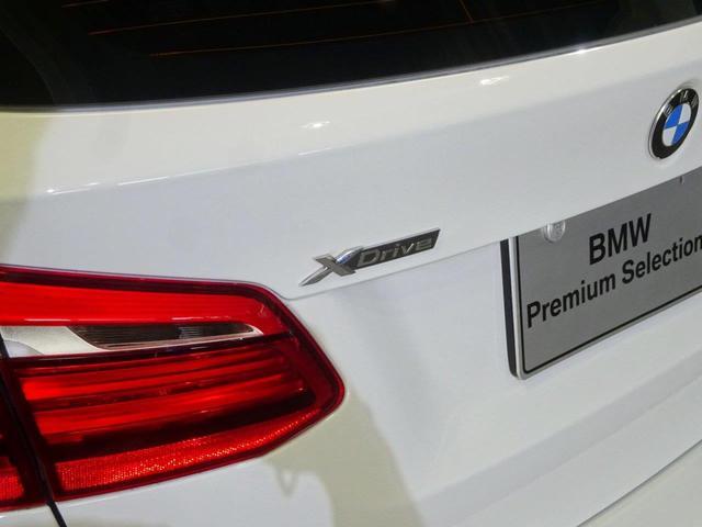 218d xDriveアクティブツアラー Mスポーツ(7枚目)