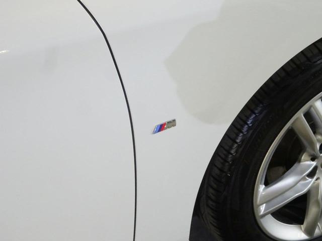 218d xDriveアクティブツアラー Mスポーツ(9枚目)