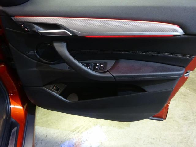 xDrive 20i MスポーツX ハイラインパック SR(8枚目)