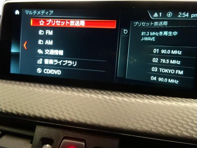 xDrive 20i MスポーツX ハイラインパック SR(19枚目)