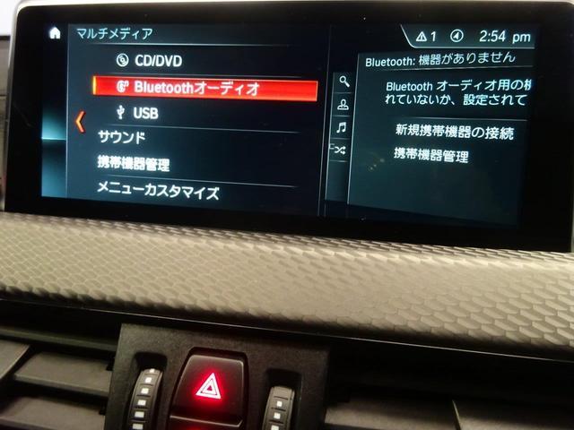 xDrive 20i MスポーツX ハイラインパック SR(20枚目)