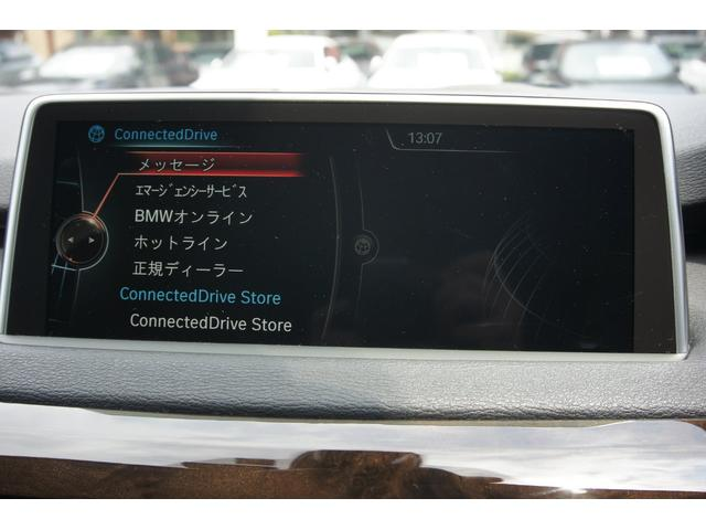 xDrive 35i xライン ブラックレザーシート(17枚目)