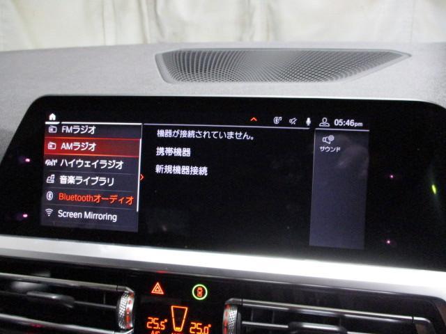 320i スマートキー 全方位センサー シートヒーター(15枚目)