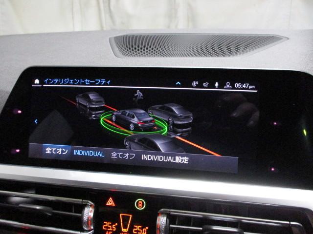 320i スマートキー 全方位センサー シートヒーター(20枚目)