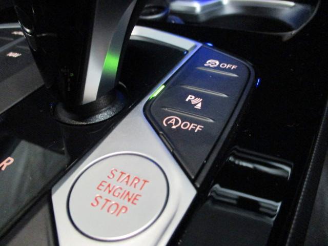 118i Mスポーツ タッチパネルHDDナビゲーション 追従機能付クルーズコントロール スマートキー 衝突軽減ブレーキ レーンアシスト バックカメラ 自動駐車 LEDヘッドライト BMW正規ディーラー認定中古車(12枚目)