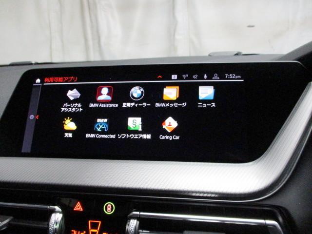 118i Mスポーツ タッチパネルHDDナビゲーション 追従機能付クルーズコントロール スマートキー 衝突軽減ブレーキ レーンアシスト バックカメラ 自動駐車 LEDヘッドライト BMW正規ディーラー認定中古車(14枚目)