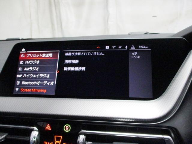 118i Mスポーツ タッチパネルHDDナビゲーション 追従機能付クルーズコントロール スマートキー 衝突軽減ブレーキ レーンアシスト バックカメラ 自動駐車 LEDヘッドライト BMW正規ディーラー認定中古車(15枚目)