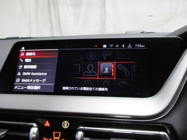 118i Mスポーツ タッチパネルHDDナビゲーション 追従機能付クルーズコントロール スマートキー 衝突軽減ブレーキ レーンアシスト バックカメラ 自動駐車 LEDヘッドライト BMW正規ディーラー認定中古車(16枚目)