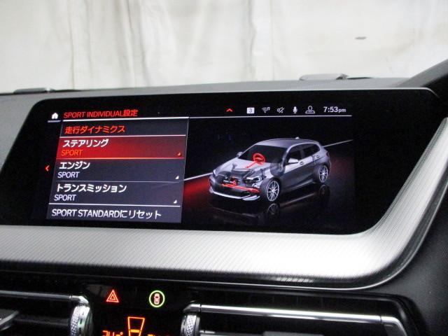 118i Mスポーツ タッチパネルHDDナビゲーション 追従機能付クルーズコントロール スマートキー 衝突軽減ブレーキ レーンアシスト バックカメラ 自動駐車 LEDヘッドライト BMW正規ディーラー認定中古車(17枚目)