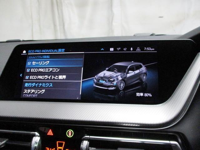 118i Mスポーツ タッチパネルHDDナビゲーション 追従機能付クルーズコントロール スマートキー 衝突軽減ブレーキ レーンアシスト バックカメラ 自動駐車 LEDヘッドライト BMW正規ディーラー認定中古車(18枚目)