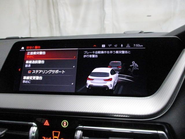 118i Mスポーツ タッチパネルHDDナビゲーション 追従機能付クルーズコントロール スマートキー 衝突軽減ブレーキ レーンアシスト バックカメラ 自動駐車 LEDヘッドライト BMW正規ディーラー認定中古車(19枚目)