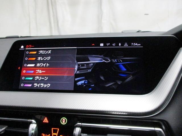 118i Mスポーツ タッチパネルHDDナビゲーション 追従機能付クルーズコントロール スマートキー 衝突軽減ブレーキ レーンアシスト バックカメラ 自動駐車 LEDヘッドライト BMW正規ディーラー認定中古車(20枚目)