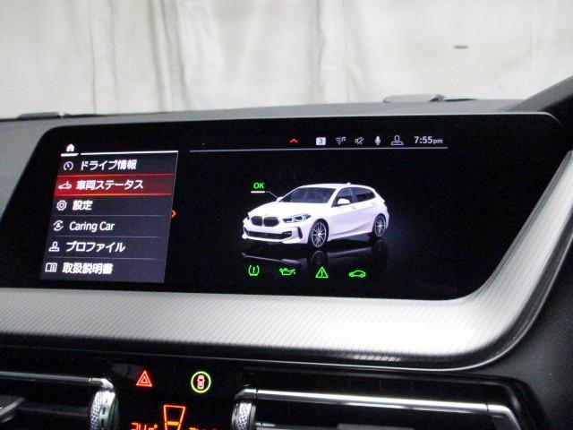 118i Mスポーツ タッチパネルHDDナビゲーション 追従機能付クルーズコントロール スマートキー 衝突軽減ブレーキ レーンアシスト バックカメラ 自動駐車 LEDヘッドライト BMW正規ディーラー認定中古車(21枚目)