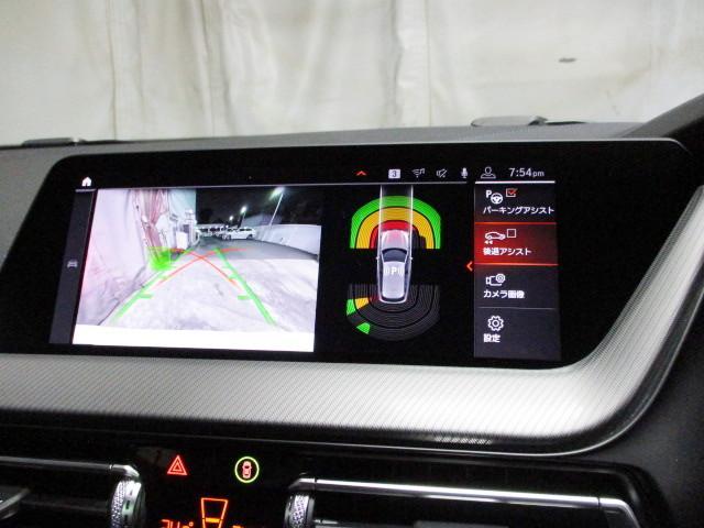 118i Mスポーツ タッチパネルHDDナビゲーション 追従機能付クルーズコントロール スマートキー 衝突軽減ブレーキ レーンアシスト バックカメラ 自動駐車 LEDヘッドライト BMW正規ディーラー認定中古車(22枚目)