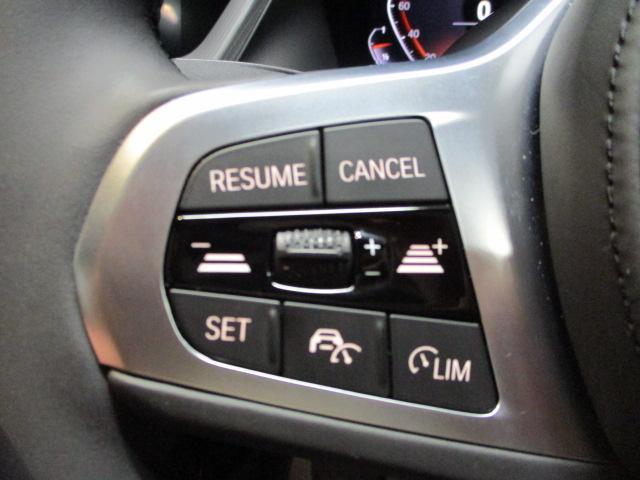 118i Mスポーツ タッチパネルHDDナビゲーション 追従機能付クルーズコントロール スマートキー 衝突軽減ブレーキ レーンアシスト バックカメラ 自動駐車 LEDヘッドライト BMW正規ディーラー認定中古車(24枚目)
