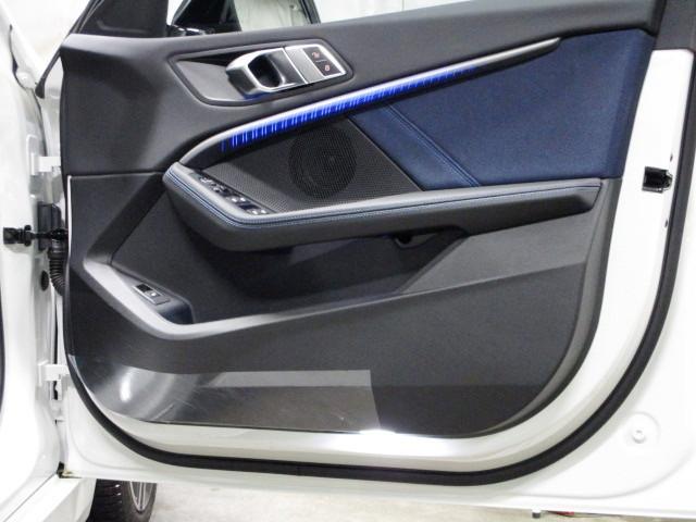 118i Mスポーツ タッチパネルHDDナビゲーション 追従機能付クルーズコントロール スマートキー 衝突軽減ブレーキ レーンアシスト バックカメラ 自動駐車 LEDヘッドライト BMW正規ディーラー認定中古車(27枚目)