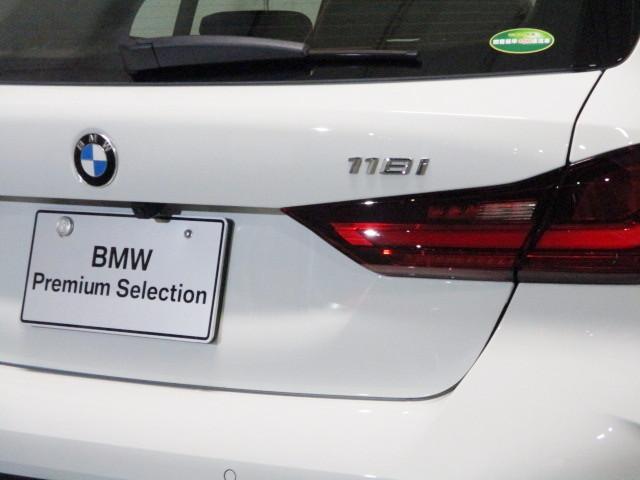 118i Mスポーツ タッチパネルHDDナビゲーション 追従機能付クルーズコントロール スマートキー 衝突軽減ブレーキ レーンアシスト バックカメラ 自動駐車 LEDヘッドライト BMW正規ディーラー認定中古車(28枚目)