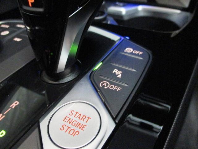 118i Mスポーツ オートホールド 18インチ オートマテールゲート ACC タッチパネルHDDナビゲーション スマートキー 衝突軽減ブレーキ  バックカメラ 自動駐車 LEDヘッドライト BMW正規ディーラー認定中古車(10枚目)
