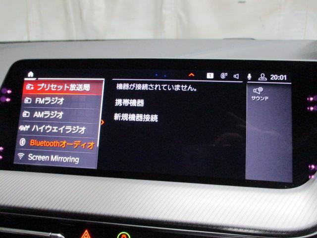 118i Mスポーツ オートホールド 18インチ オートマテールゲート ACC タッチパネルHDDナビゲーション スマートキー 衝突軽減ブレーキ  バックカメラ 自動駐車 LEDヘッドライト BMW正規ディーラー認定中古車(13枚目)