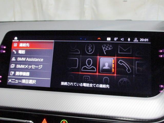 118i Mスポーツ オートホールド 18インチ オートマテールゲート ACC タッチパネルHDDナビゲーション スマートキー 衝突軽減ブレーキ  バックカメラ 自動駐車 LEDヘッドライト BMW正規ディーラー認定中古車(14枚目)