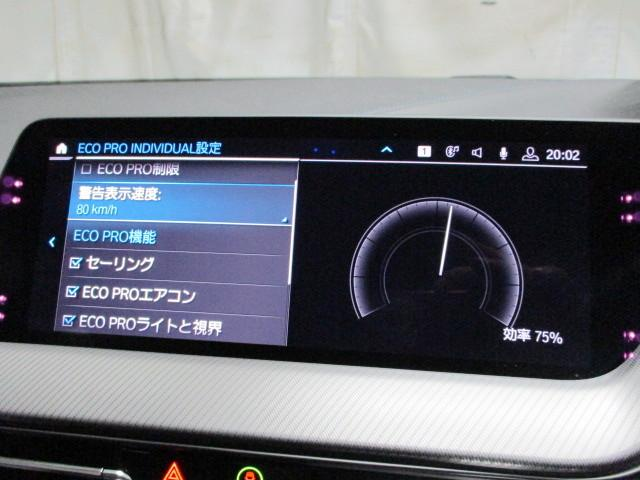 118i Mスポーツ オートホールド 18インチ オートマテールゲート ACC タッチパネルHDDナビゲーション スマートキー 衝突軽減ブレーキ  バックカメラ 自動駐車 LEDヘッドライト BMW正規ディーラー認定中古車(16枚目)