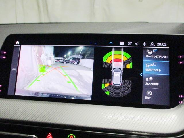 118i Mスポーツ オートホールド 18インチ オートマテールゲート ACC タッチパネルHDDナビゲーション スマートキー 衝突軽減ブレーキ  バックカメラ 自動駐車 LEDヘッドライト BMW正規ディーラー認定中古車(19枚目)
