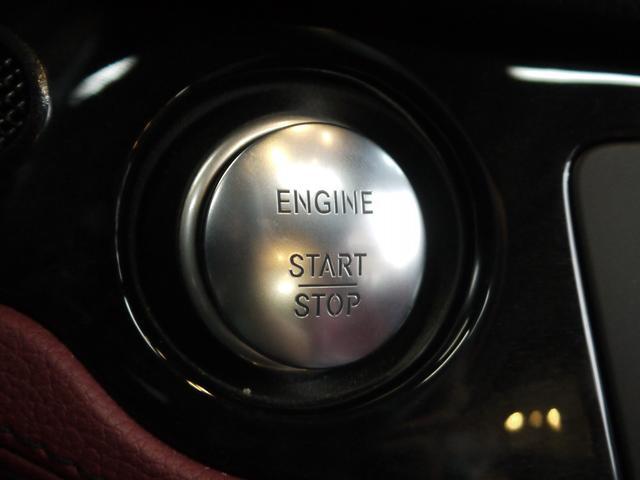 SL350BE レーダーP 赤革 マジックSR 2年保証付(14枚目)