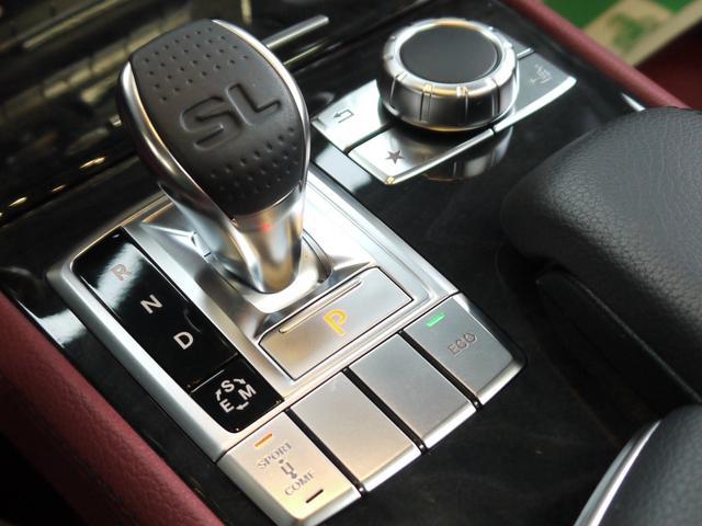 SL350BE レーダーP 赤革 マジックSR 2年保証付(19枚目)