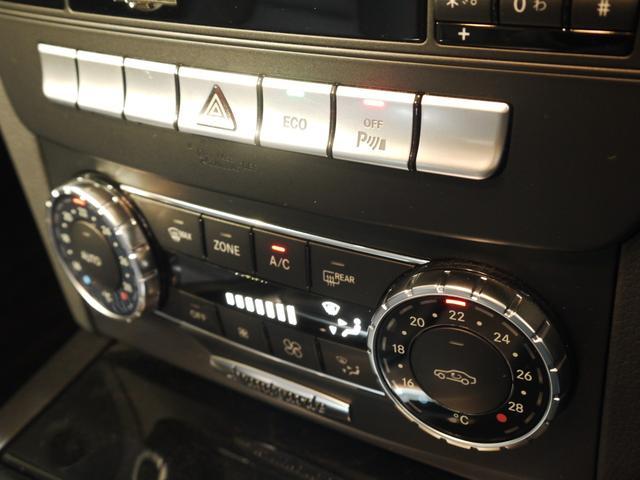 メルセデス・ベンツ M・ベンツ C180ワゴンAVG レーダーSP 後期 キーGO 2年保証