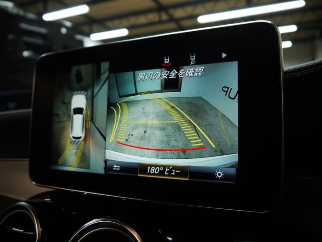 GLC200スポーツ 1オナ コンビ革 360カメラ Mケア(12枚目)