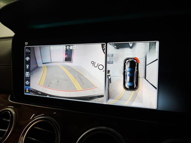 E400 4M エクスクルーシブ 1オナ 黒革 新車保証付(11枚目)