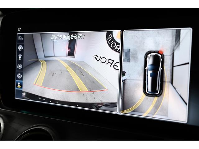 E220dワゴンAVGスポーツ 本革仕様 1オナ 2年保証付(13枚目)