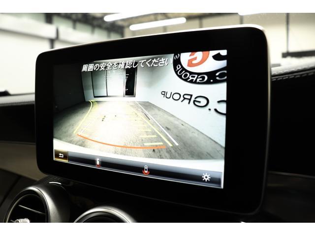 C43AMG 4Mクーペ レザーEXC 黒本革 新車保証付(11枚目)