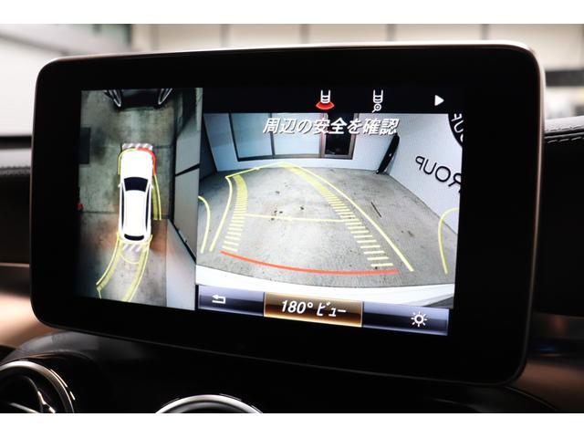 GLC43 4M レザEXC 黒革SR ブルメスタ 新車保証(11枚目)