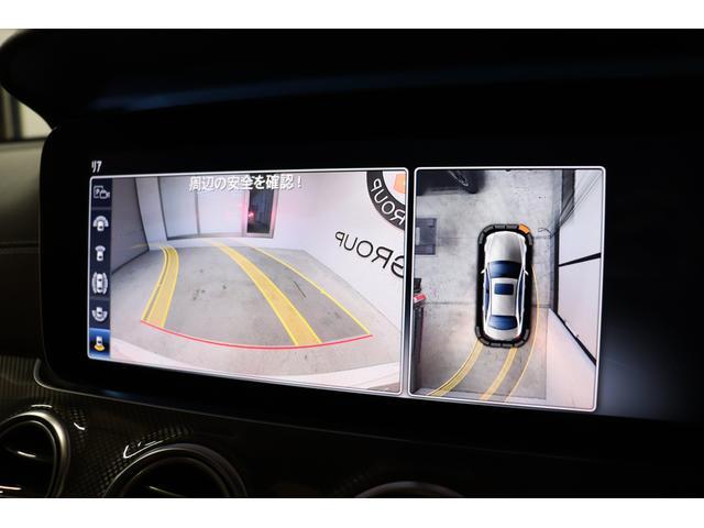 E43ワゴン4M 黒革 パノラマSR ブルメスタ 新車保証付(11枚目)