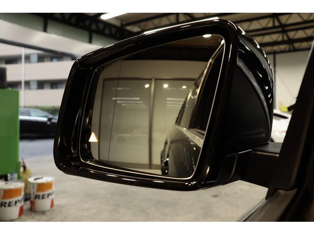 GL550 4マチック AMGエクスクルーシブパック レーダーSP  1オーナー キーレスゴー 黒革 パノラマSR ナビTV 360°カメラ 自動Rゲート パークトロニック 7速AT 2年保証付(12枚目)