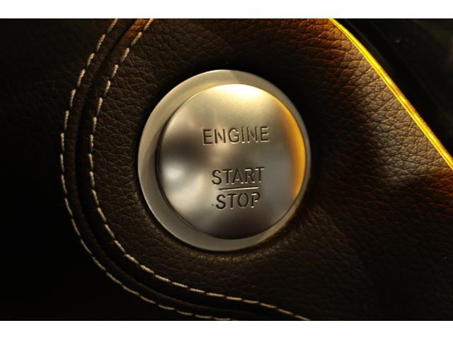 GL550 4マチック AMGエクスクルーシブパック レーダーSP  1オーナー キーレスゴー 黒革 パノラマSR ナビTV 360°カメラ 自動Rゲート パークトロニック 7速AT 2年保証付(13枚目)