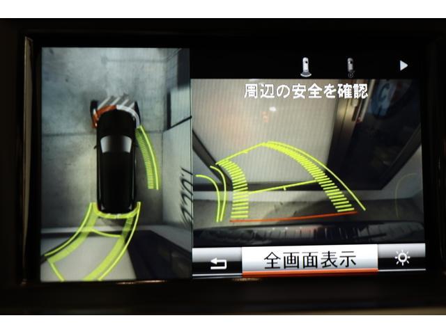 GL550 4マチック AMGエクスクルーシブパック レーダーSP  1オーナー キーレスゴー 黒革 パノラマSR ナビTV 360°カメラ 自動Rゲート パークトロニック 7速AT 2年保証付(14枚目)