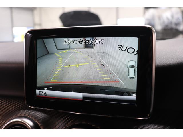 A180 スポーツ バリュー&セーフティPKG ECO AMGエアロ&18AW 半革 HDDナビTV BTオーディオ&TEL Bカメラ PTS DSRC カーボンデザインインテリアトリム キセノンライト 2年保証(12枚目)