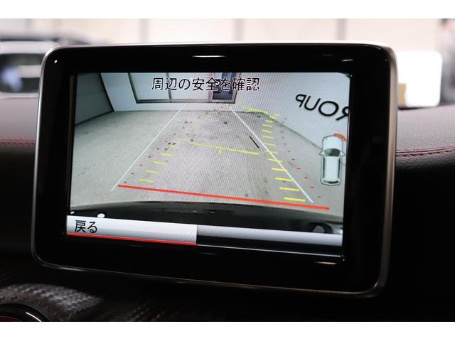 A250 シュポルト 4マチック AMGエクスクルーシブPKG  キーレスゴー 黒革 パノラマSR HDDナビTV BTオーディオ harman/kardon パークトロニックS バックカメラ SPORT専用チューニング 2年保証付(11枚目)