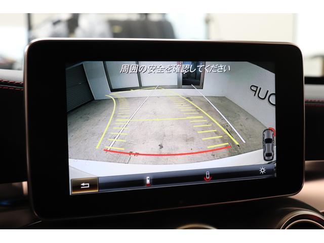 C63 エクスクルーシブPKG  左H キーレスゴー 赤黒革 HDDナビTV BT音楽 ブルメスター Bカメラ パークトロニックS ヘッドアップD ハンズフリーA 専用チューニング&強化ブレーキ 2年保証(12枚目)